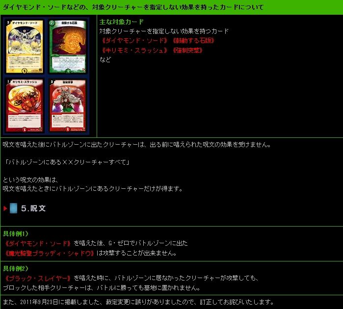 Baidu IME_2012-1-8_19-51-33