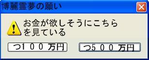 906535l.jpg