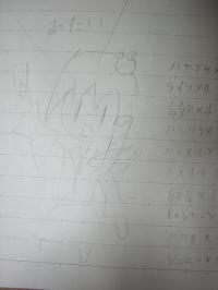 CIMG0811_convert_20101020190145w.jpg