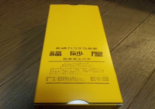 100316_213742_convert_20100323220416.jpg