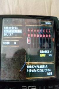 100320_144852_convert_20100322234639.jpg