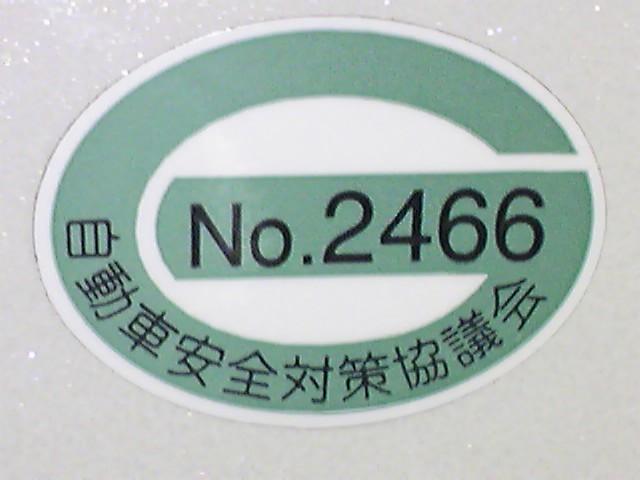 1002112