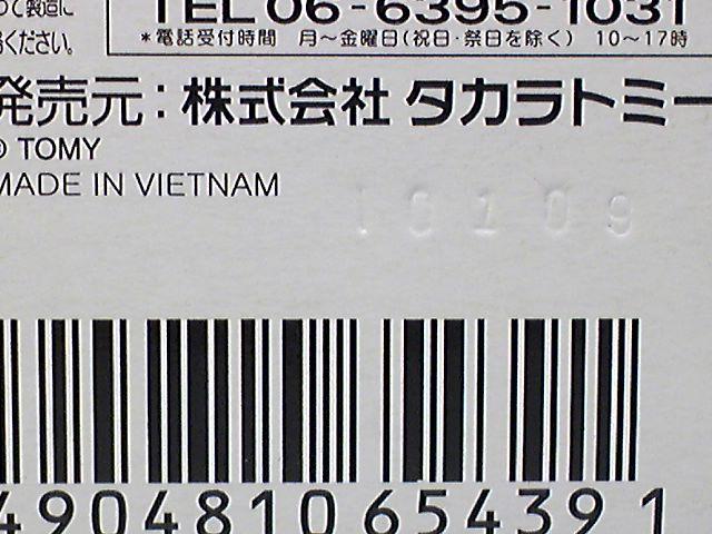 1006123.jpg