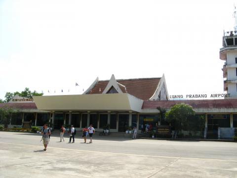 ルアンプラバーン空港
