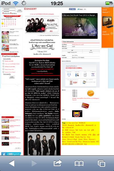 IMG_0292[1]_convert_20120308235440