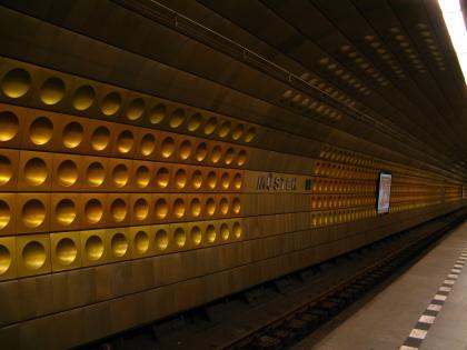 ムーステック駅