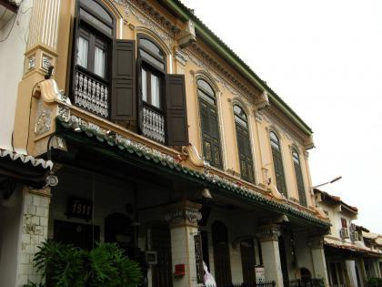 ババ・ニョニャヘリテージ博物館