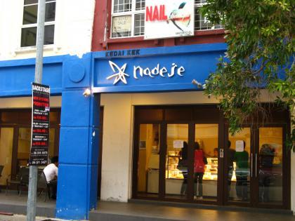 ミルクレープの店・Nadeje