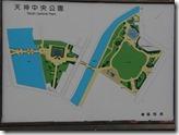 13012101 天神中央公園