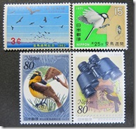 13051001 鳥の切手