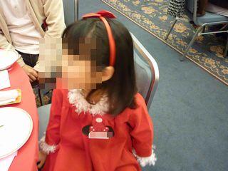 P1010145blog.jpg