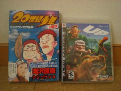 漫画とゲーム
