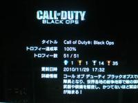 2010_1129_222309-PB290698_convert_20101129223058.jpg