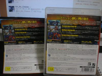 2010_1222_204020-PC220813_convert_20101222210439.jpg