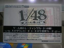 2010_1223_181550-PC230861_convert_20101223200617.jpg