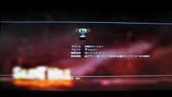 2011_1104_221735-PB040545_convert_20111104222710.jpg