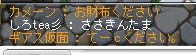 Maple110901_202029.jpg