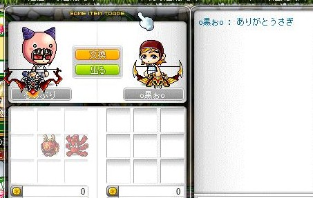 Maple111217_215315.jpg