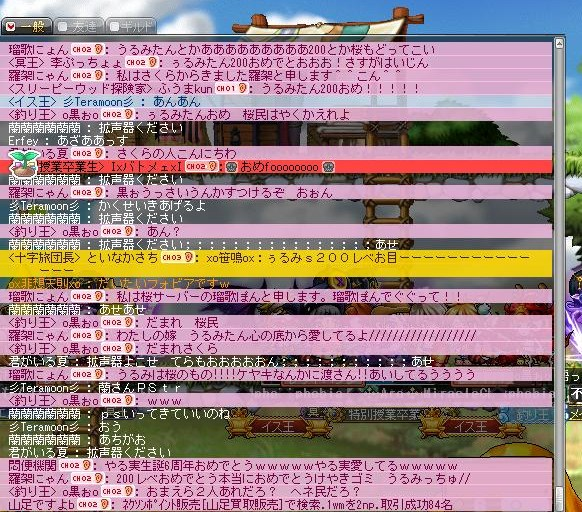 Maple120107_221943.jpg