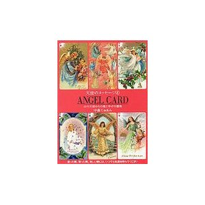 angel-card