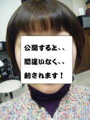 DSCF4057a.jpg