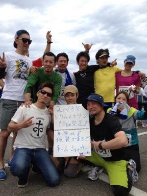蜀咏悄_convert_20130520205535