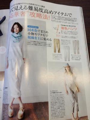 蜀咏悄_convert_20130525214857