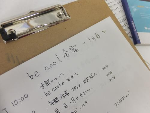 DSCF2728_convert_20130511015143.jpg