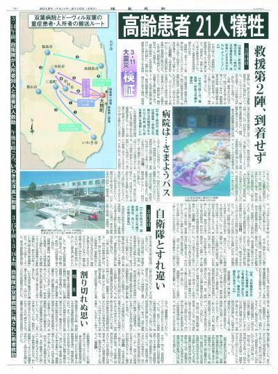 新聞01_convert_20120228222522