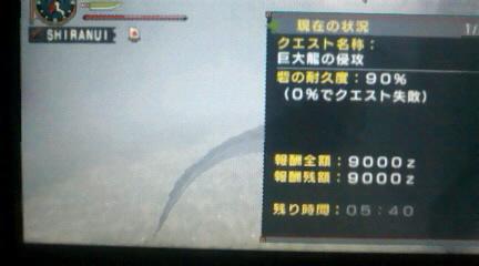 100524_2011~010001