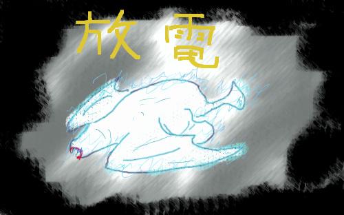 furufuru.jpg