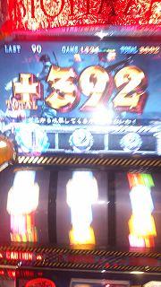 DSC_7462.jpg