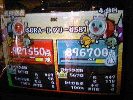 100317_170354.jpg