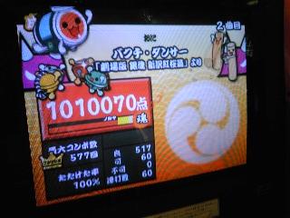 101010_155400.jpg