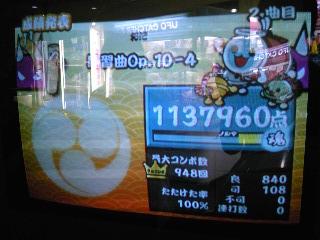 101114_150635.jpg