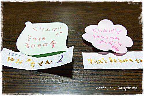 RIMG2545 (2)photo