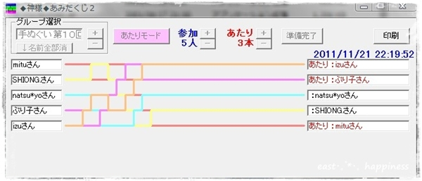 2011y11m21d_221958349photo.jpg