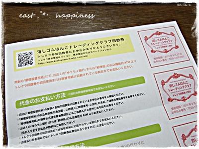RIMG2386photo_20110710004149.jpg