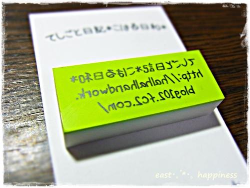 RIMG2392photo_20110913233401.jpg
