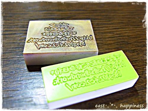 RIMG2401photo_20110913233401.jpg