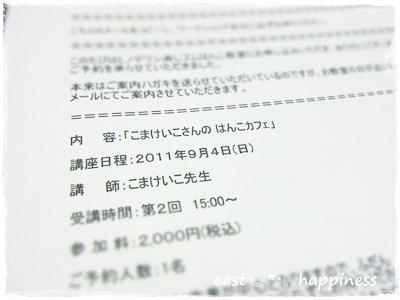 RIMG2428photo.jpg