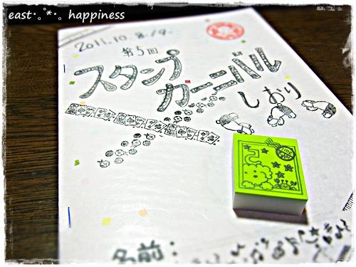 RIMG2501photo_20111005012702.jpg