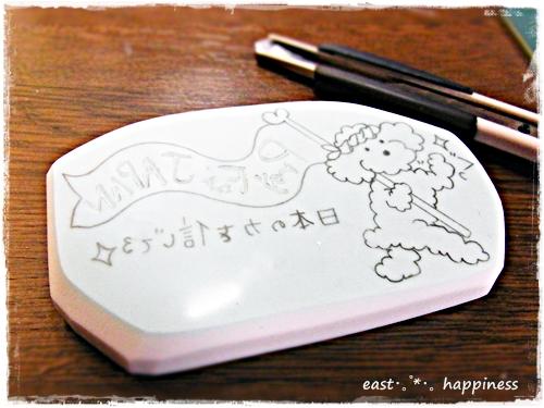 RIMG2511photo_20111121021340.jpg