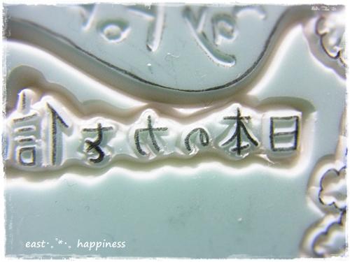 RIMG2514photo_20111121223512.jpg