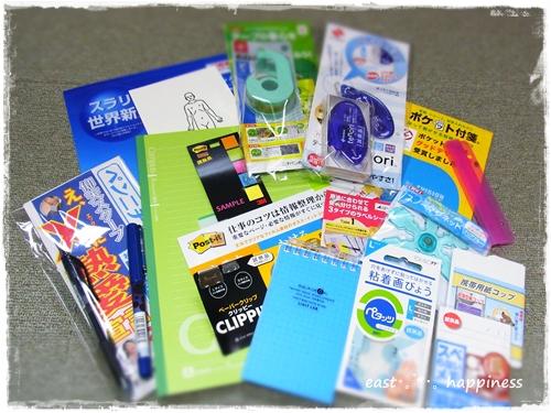 RIMG2518photo_20111030140501.jpg