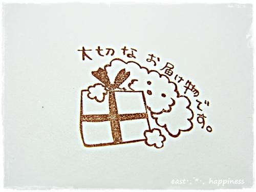 RIMG2519photo_20111107230626.jpg
