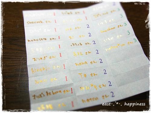 RIMG2535photo_20111211212126.jpg