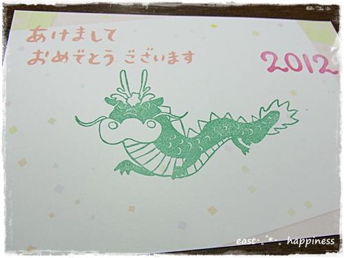 RIMG2550photo_20120102011735.jpg