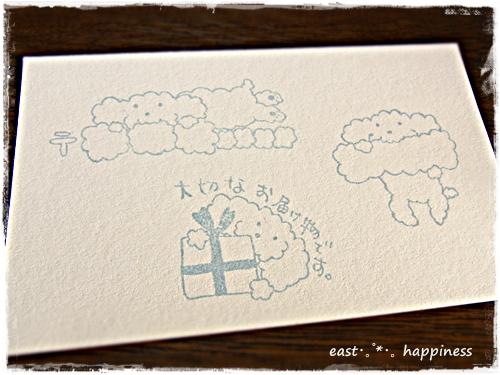 photo_20111211154342.jpg