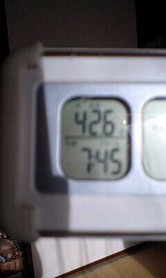 42.6℃